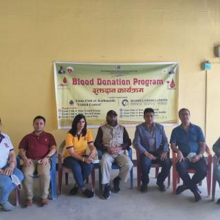 RFL Blood Donation Program 2078