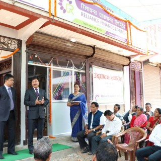 Arughat Branch Opening Photo