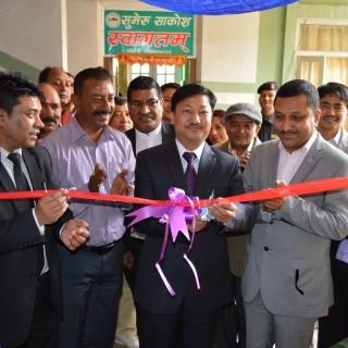 Janagal Branch Opening Photo