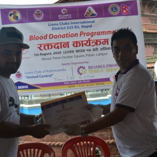 RFL Blood Donation Programme 2077 Lalitpur