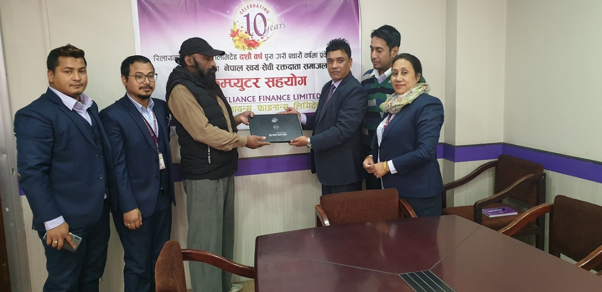 Reliance Finance Limited donate Computer Accesories to  Nepal Voluntary Blood Donors' Society