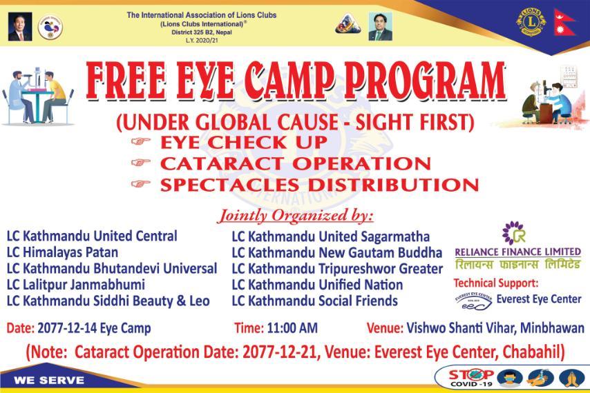 RFL Free Eye Camp Program