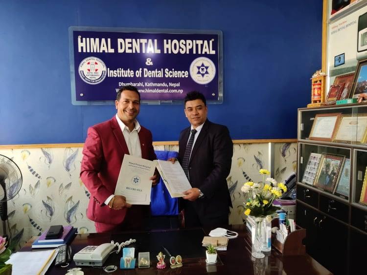 Reliance Finance Ltd. and Himal Dental Hospital Agreement