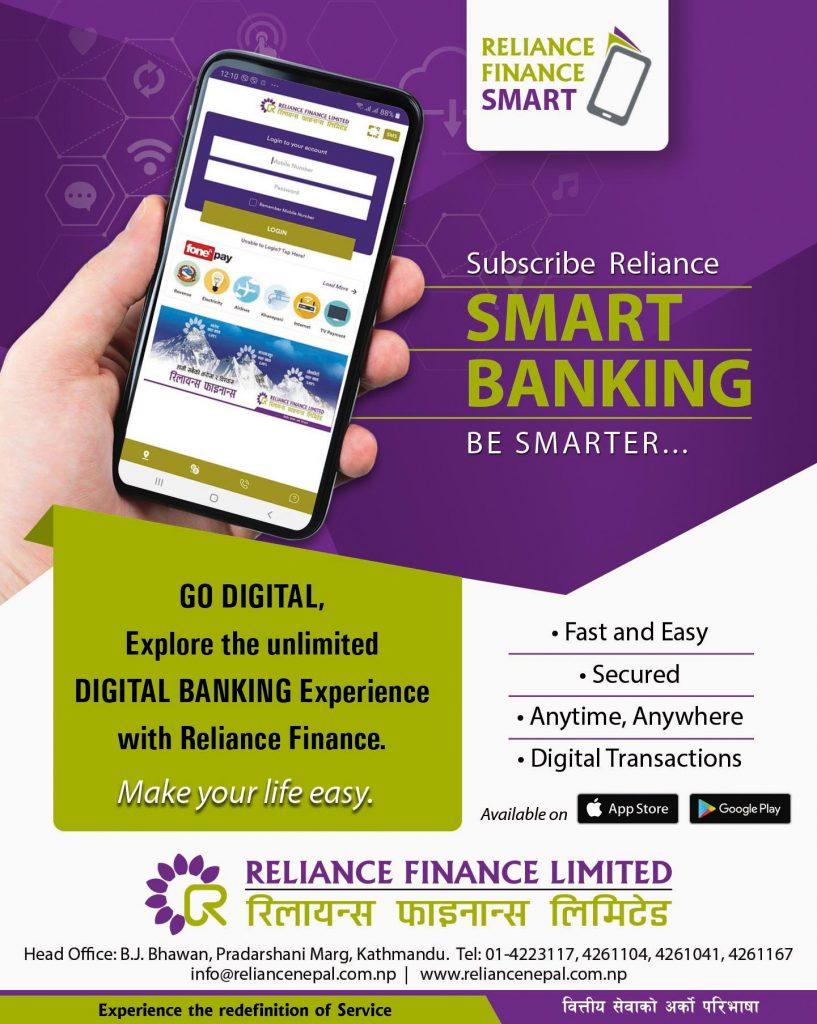 RFL launches RELIANCE FINANCE SMART APP