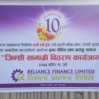 Reliance Finance Limited Distributes Food and Essential Materials to Conflict Victims and Disabled Society-Nepal