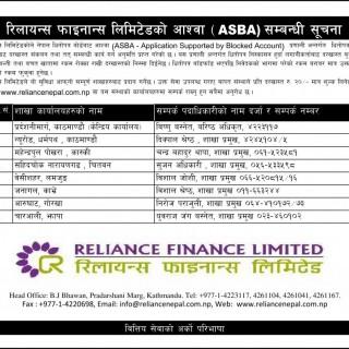 RFL ASBA Notice