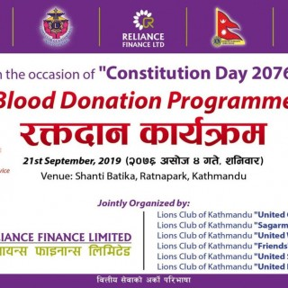 "Blood donation program on the occasion of ""Constitution Day 2076"""
