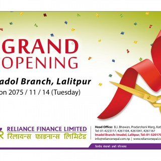 Reliance Finance Limited  New branch at Imadol, Lalitpur