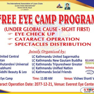 RFL Free Eye Camp Program