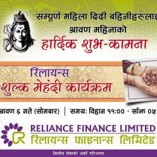Reliance Finance Limited organized a free mehndi program