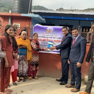 Reliance Finance Limited Pokhara Branch distributed Street Light
