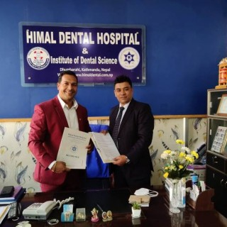 Reliance Finance Ltd Agreement With Himal Dental Hospital