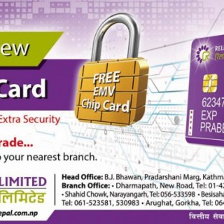 Free ATM EMV Chip Card Upgrade