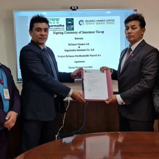 Reliance Finance Ltd. Tie Up With Sagarmatha Insurance Co. Ltd