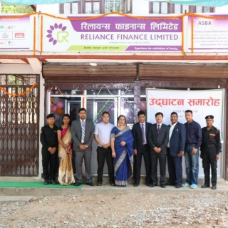 Arughat Branch Opening