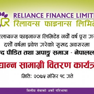 Reliance Finance Limited conducts food distribution program to Conflict Victims and Disabled Society-Nepal.