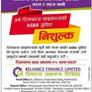 "RELIANCE FINANCE LIMITED offers ""Free ASBA Service """